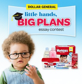 children essay contest This annual essay contest is organized in an effort to harness the energy in one of the following age categories: a) children (ages up to 14) b) youth (ages 15.