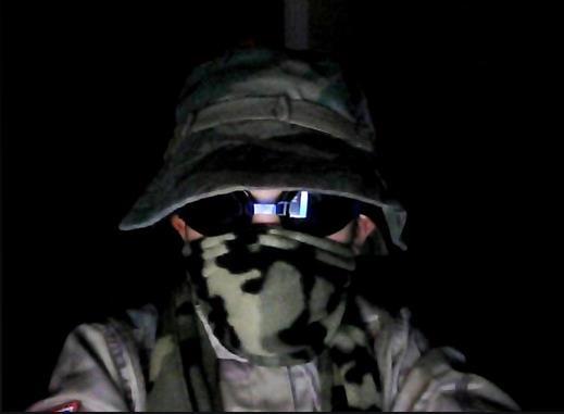 james military